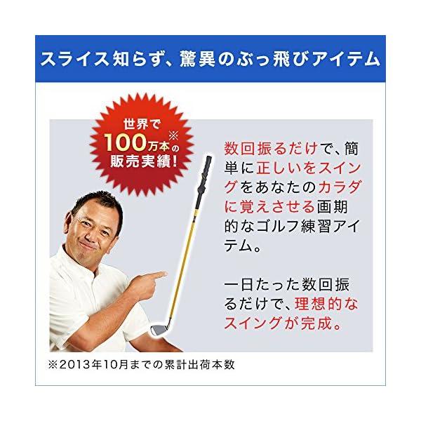 ショップジャパン 【公式】 スイングトレーナー...の紹介画像7