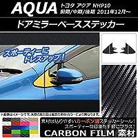 AP ドアミラーベースステッカー カーボン調 トヨタ アクア NHP10 前期/中期/後期 2011年12月~ ガンメタリック AP-CF529-GM 入数:1セット(4枚)