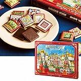 ロシア モザイク風景チョコレート【ロシア 海外土産 輸入食品 スイーツ】171254