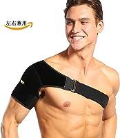 Yosoo ( 右左兼用 ) 护具肩部固定肩带魔术贴式肩疼痛消除均码简单安装用棒球 , 网球 , 篮球 , 高尔夫等各种运动男女适用