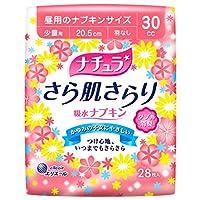 ナチュラ さら肌さらり 吸水ナプキン 少量用 30cc 20.5cm 28枚 【軽い尿もれの方】