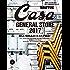 Casa BRUTUS (カーサ ブルータス) 2017年 3月号 [美しい日用品ネットストア開店!] [雑誌]