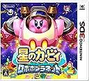 星のカービィ ロボボプラネット - 3DS