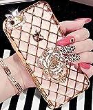 液晶保護フィルム付き かわいい フラワー iphone8 ケース シリコン キャラクター Finger Ring Bumper Case iPhone 8落下防止リング付き キラキラ大人気 デコ アイフォン8 対応ケース カバーiphone8 カバー ゴールド RKS977A
