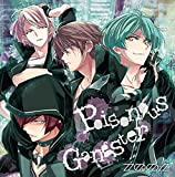 Poisonous Gangster / ZOOL