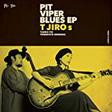 PIT VIPER BLUES EP [Analog]