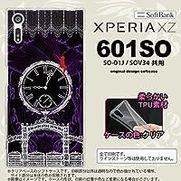 601SO スマホケース Xperia XZ 601SO カバー エクスペリア XZ 妖精と時計 ゴシック灰 nk-601so-tp1252