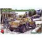 1/35 中国PLA-ZTZ-99/99G型主力戦車 65954