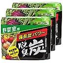 【まとめ買い】 脱臭炭 冷蔵庫 野菜室用 脱臭剤 (炭ゼリー140g エチレン吸着剤2g)×3個