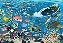 100ピース ジグソーパズル 友永たろ 水族館の仲間たち ラージピース (26×38cm)