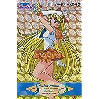 美少女戦士セーラームーンS カードダス キラ キューティー・ポーズ 381