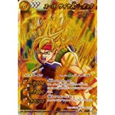 ミラクルバトルカードダス ドラゴンボール改 超激闘編 第8弾「戦闘種族」【超Ωレア】スーパーサイヤ人バーダック