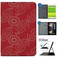 shinz-style Xperia Z2 Tablet ケース 手帳型 カバー スタンド機能 カードホルダー 多機種対応