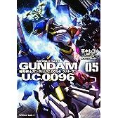機動戦士ガンダム U.C.0096 ラスト・サン (5) (角川コミックス・エース)