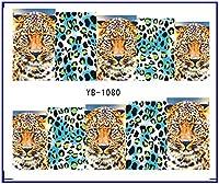 1Xネイルステッカーゼブラタイガーヒョウの皮パターン水転送ステッカーネイルデカールステッカーウォーターデカールYB1069-1080 YB1080