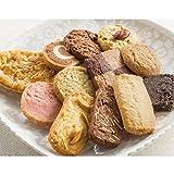 【メリーチョコレート】ル ボヌールクッキー 43枚入