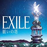 Miracle♪EXILEのCDジャケット