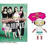 ラブラブエイリアン DVD-BOX(数量限定版)