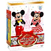 メモリーズ オブ 東京ディズニーリゾート 夢と魔法の25年 ドリームBOX [DVD]