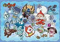 56ピース ジグソーパズル 妖怪ウォッチ 妖怪たちの冬 ラージピース(18.2x25.7cm)