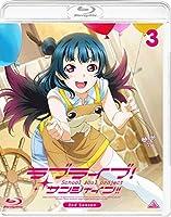 ラブライブ! サンシャイン!! 2nd Season Blu-ray 3 (通常版)