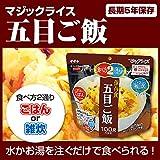 MT-NET 非常食セット アルファ米 4種 20食セット 5年保存 防災手帳付き