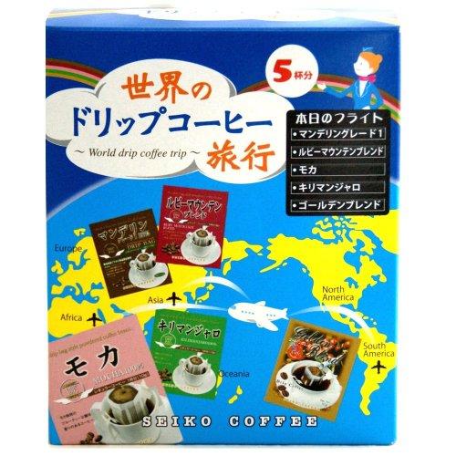 セイコー珈琲 世界のドリップコーヒー旅行 粉 (10gx5p) 50g
