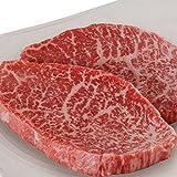 【Amazon.co.jp限定】 特選松阪牛専門店やまと A5等級 雌牛限定 黒毛和牛 ステーキ 心芯 100g 2枚