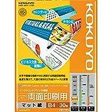 コクヨ インクジェットプリンタ用紙 両面印刷用 B4 30枚 KJ-M26B4-30