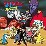 【Amazon.co.jp限定】Jumble(ジャケットイラスト缶バッジ(54mm)付き)