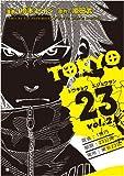 TOKYO 23 2 (BUNCH COMICS)