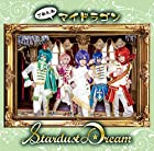 Stardust Dream【C:通常盤】(在庫あり。)