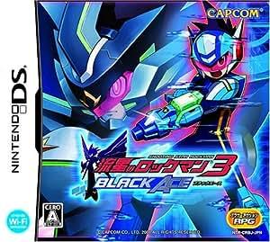 流星のロックマン3 ブラックエース