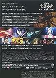 コードギアス 亡国のアキト 第3章 (初回限定版) [Blu-ray]