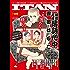 ITAN29号 [雑誌]