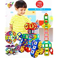 マグネット立体パズル あいわん(株) ブロック おもちゃ 磁石ブロック 創造力と想像力を育てる モデルDIY 磁石積み木 収納ケースつき (166)
