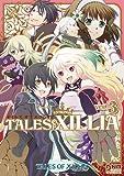 テイルズ オブ エクシリア 4コマKINGS VOL.3 (DNAメディアコミックス)