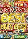 2017~2015 Best Hits Best - DJ BeatControls