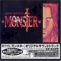 Monster Original Soundtrack (Anime) by Kuniaki Haishima