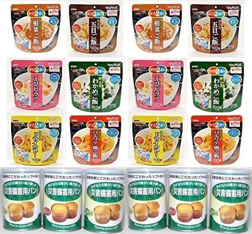 【5年保存】もしも!の為の非常食2人で三日分セットA マジックライス12食&パンの缶詰6食 アルミブランケット2個付