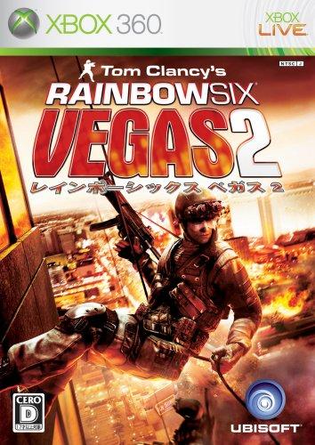 レインボーシックス ベガス2 - Xbox360の詳細を見る