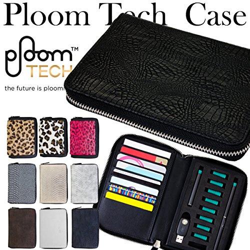 全10色 Ploom TECH プルームテック 専用 2セット 収納 ケース ラウンドファスナー カードホルダー付き (シルバー)