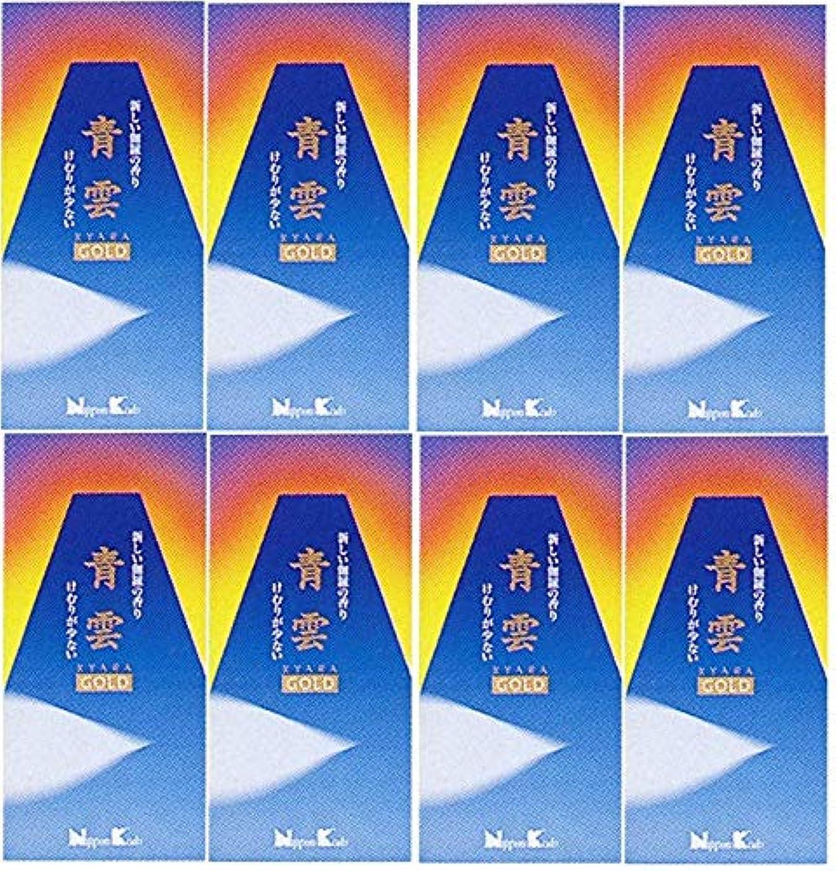 悲劇近くタウポ湖【まとめ買い】青雲 ゴールド バラ詰 #21101×8個