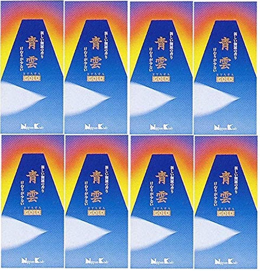 流行しているのため帝国【まとめ買い】青雲 ゴールド バラ詰 #21101×8個