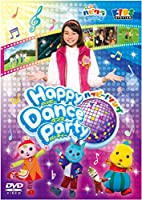 「子育てTV ハピクラ」ハッピー!ソング Happy Dance Party [DVD]