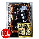死神あられ 25g×10袋 [岐阜市 安江製菓(有)]