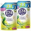 【まとめ買い】エマール リフレッシュグリーンの香り 詰替用 920ml×2個