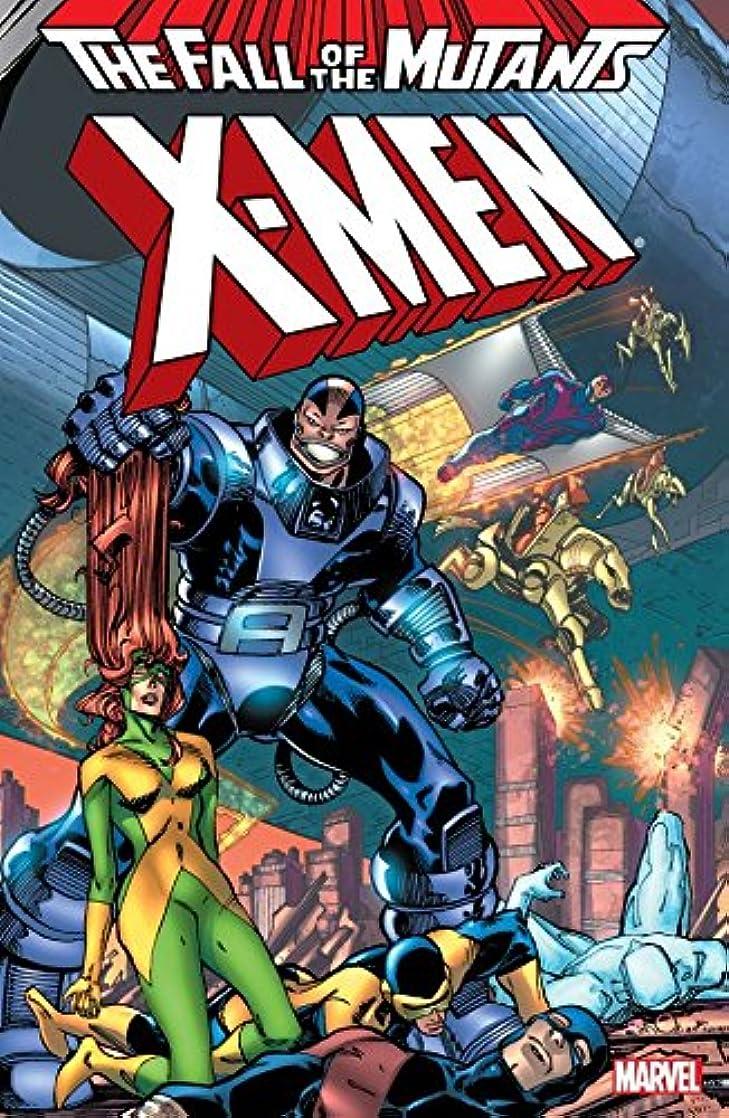 隠切り離すグレートバリアリーフX-Men: Fall of the Mutants Vol. 2 (English Edition)