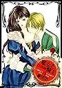 魔女と貴血の騎士(4) (冬水社 いち ラキコミックス)