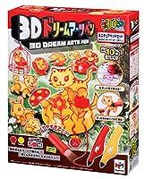 3Dドリームアーツペン ミニチュアペットセット(2本)